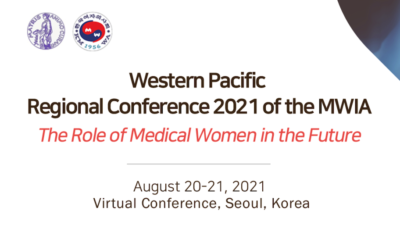 Western Pacific Region of MWIA 2021 Regional Congress – Abstract submission deadline extended to July 19