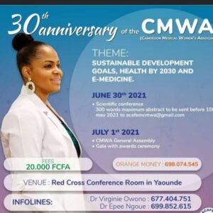 30th anniversary of CMWA announcement