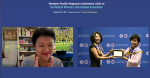 """The ceremony for the new award """"Dr. Kyung Ah Park Award"""" during the Plenary Session 2 on August 21st, 2021. The first winner was past Vice President of the MWIA WP region, Dr. Cissy Yu from Hong Kong."""